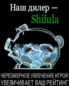 #ShilulaShop